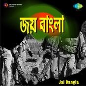 Jai Bangla Songs