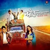 Tik Tok MP3 Song Download- Kaul Manacha Tik Tok Marathi Song