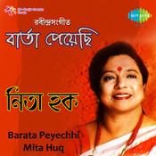 Mita Huq Barata Peyechhi Tagore Songs
