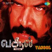 Vasool Songs