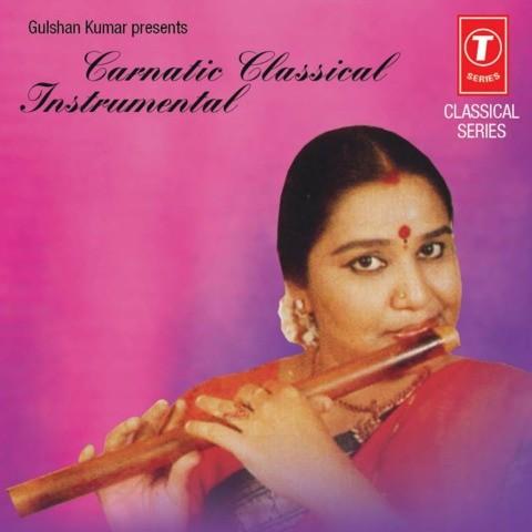 U. Srinivas - Mandolin - Carnatic Classical Instrumental 4CD 2008