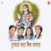 Shiv kailasho ke wasi himachali bhajan downloads