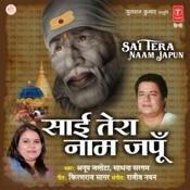 Sai Tera Naam Japun Songs