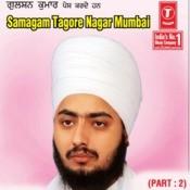 Samagam Tagore Nagar Mumbai 06-01-205 Songs