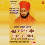 Gurmat Kirtan Updesh-Guru Maneyo Granth-Chetna Samagam 23.3.2004 Part 1 Songs