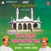 Hajrat Alhaj Saiyad Vali Chandpasha Songs