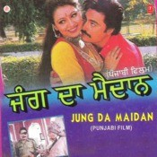 Jung Da Maidan Songs
