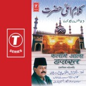 Kalaame Aala Hazrat Songs