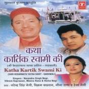 Katha Kartik Swami Ki(Shri Kedarnath Yatra Sahit) Songs
