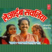 Le Aaib Savtiya Songs