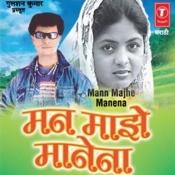 Man Majhe Manena Songs