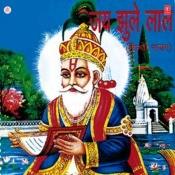 Jai Jhule Lal Songs
