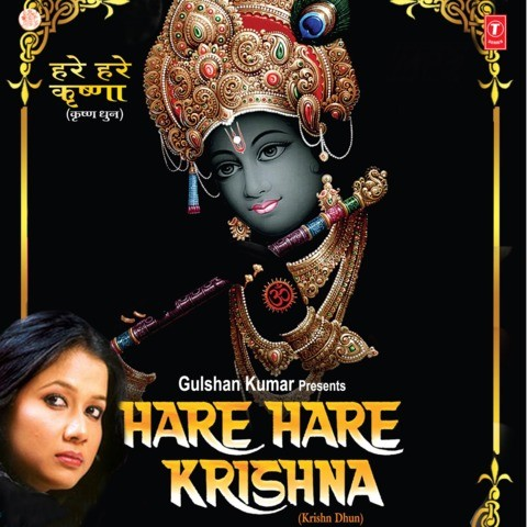 Hare Krishna Font Free Download