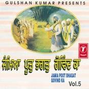 Ram Das Sarovar Naate Song