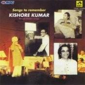 Kishore Kumar - Aami Premer Pather Songs