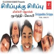 Sirippukku Sirippu-Tamil Mimicry Song