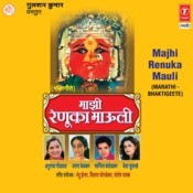 renuka devi aarti mp3 free download