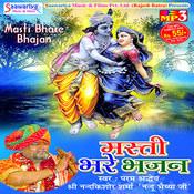 Masti Bhare Bhajan Songs