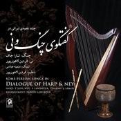 Goftogooye Chang-O Ney (Dialogue Of Harp & Ney) Songs