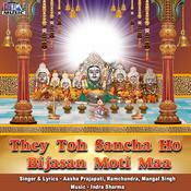 They Toh Sancha Ho Bijasan Moti Maa Songs