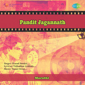 Pandit Jagannath Songs
