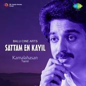 Sattam En Kayil Songs