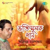 Srikumar Chattopadhyay Songs