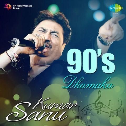 Aap Ka Aana Dil Dhadkana Hard Mix Remix Song Song Download