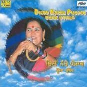 Usha Uthup - Dilon Nache Punjab Songs