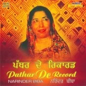 Pathar De Record - Narinder Biba Songs