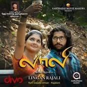 Laali Songs