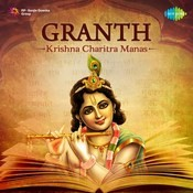 Shri Krishna Charit Manas Part -1 MP3 Song Download- Granth