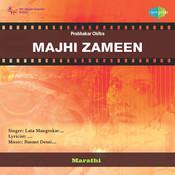 Majhi Zameen Songs