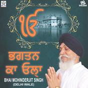 Bhagtan Ka Ouhla Songs