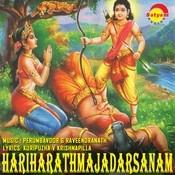 Hariharathmajadarsanam Songs