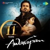 Rafaqat Ali Khan Songs Download: Rafaqat Ali Khan Hit MP3