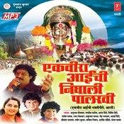Ekveera Aaichi Nighali Palkhi Songs