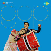 Gopi Songs