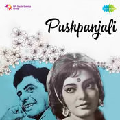 Pushpanjali Songs