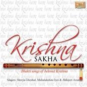 Krishna Sakha Songs
