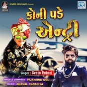 Geeta Rabari Songs Download: Geeta Rabari Hit MP3 New Songs