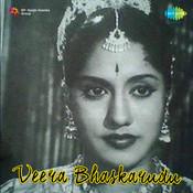 Veerabhaskarudu Songs