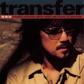 Steve Chou Transfer Songs