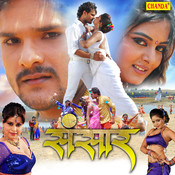 Kamar Rat Bhar Song