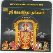 Sri Govinda Dharisanam Songs