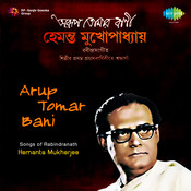 Amay Bandhbe Jodi Kajer Dore Song
