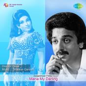 Maria My Darling Songs