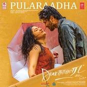 Dear Comrade - Tamil Justin Prabhakaran Full Mp3 Song