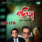 Eikhan Samaj Song