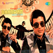 Dhanwan Songs